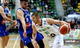 Nie dajmy się zwieść - w sobotę mecz z Lublinem