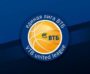 Terminarz ligi VTB na sezon 2019/2020