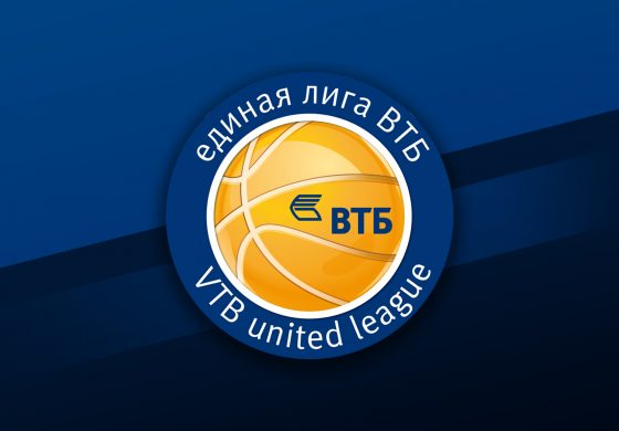 Liga VTB. Dość trudny początek Stelmetu Enea BC.